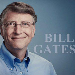 رسیدن به موفقیت از دیدگاه بیل گیتس